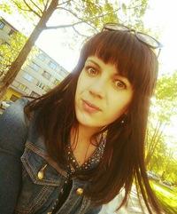 Садко Татьяна