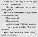 Алина Прохорова фото #27