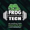 FROG TECH (ФРОГТЕК)-производим добавки для тебя