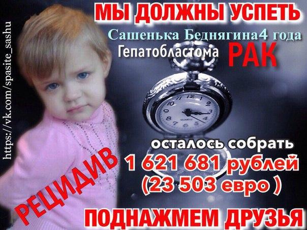 Фото №456239162 со страницы Максима Ростокина