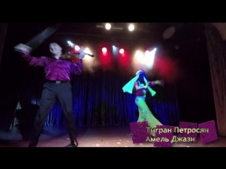 Тигран Петросян & Амель Джази на Шоу Шафран - Arabian girl