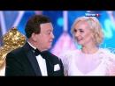 Полина Гагарина и Иосиф Кобзон (Голубой Огонёк 2017)