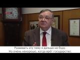 Сергей Мироненко про фильм «28 панфиловцев»