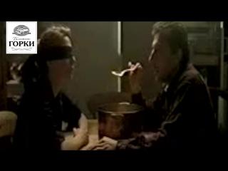 Неотразимая Марта (трейлер)