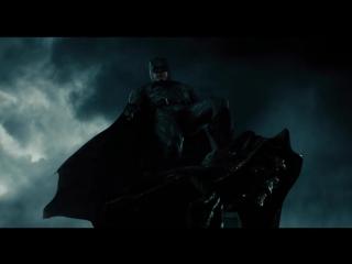Лига Справедливости: Бэтмен