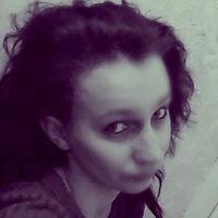 Татьяна Савченя