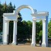 Городской Парк культуры и отдыха (Парк Мира)