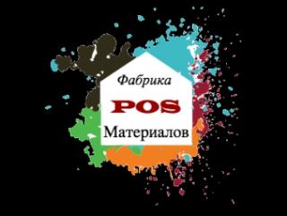 Пленка и краски УФ-эффекты печати - Матричные системы ламинирования