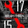 Фестиваль 15х17. Петрозаводск