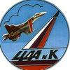 Центральный дом Авиации и Космонавтики ДОСААФ РФ