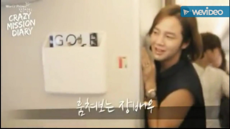 [fan-made] My Asia Prince - Jang Keun Suk❤ Funny moments