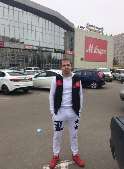 Максим Мызин