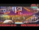 Салюты и фейерверки в Могилеве Небесные фонарики цветной дым шутихи петарды Могилев 8 029 144 24 34