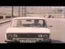 ВАЗ-2106 Жигули, седан из к_ф ТАСС уполномочен заявить... 1984