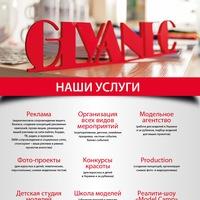 agency_glyanec