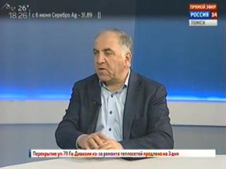 6 июня прошло внеочередное собрание областной Думы, на котором была назначена дата выборов губернатора Томской области