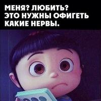 Таська Ткаченко