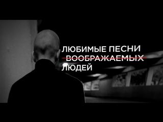 Хаски в Екб 12 мая в Доме Печати // Любимые песни воображаемых людей