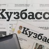 Областная газета КУЗБАСС