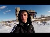 Старое видео) Юнона. г.Курган