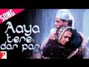 """Клип Aaya Tere Dar Per Deewana- из индийского фильма """" Вир и Зара """""""