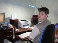 Дмитрий Пискунов, 6 сентября 1994, Санкт-Петербург, id35144379
