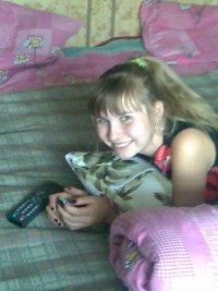Тонечка Маська, 12 января 1994, Одесса, id41959437