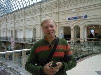 Максим Богданов