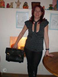 Марина Мигалева, 26 января 1990, Москва, id68226460