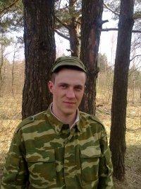 Александр Залатаревич, 23 марта 1996, Слуцк, id80007608