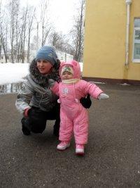 Елена Барышева, 18 марта 1996, Волоколамск, id87138028