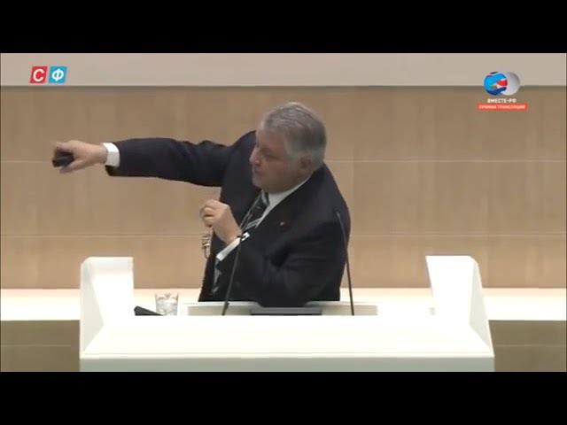 Русский ученый разоблачает планы Сионистов РФ. ВИДЕО УДАЛЯЮТ!