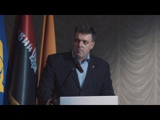Виступ Олега Тягнибока на урочистій церемонії підписання Національного маніфе ...