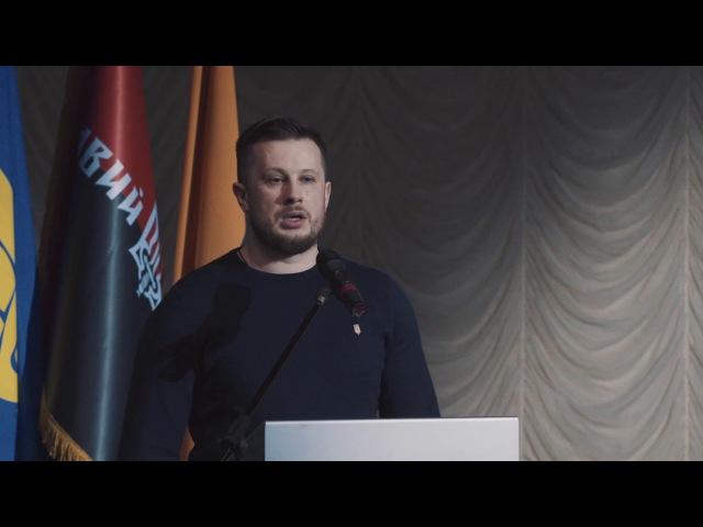 Виступ Андрія Білецького на урочистій церемонії підписання Національного мані ...