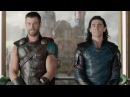 Thor: Ragnarok - Get Help Clip