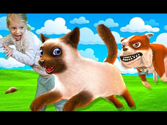 Играем в СИМУЛЯТОР КОТА приключение мульт игры про кошек и собак развлекательное видео для детей