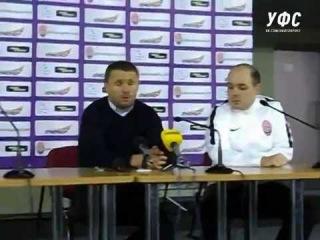 Післяматчева прес-конференція Сергія Реброва