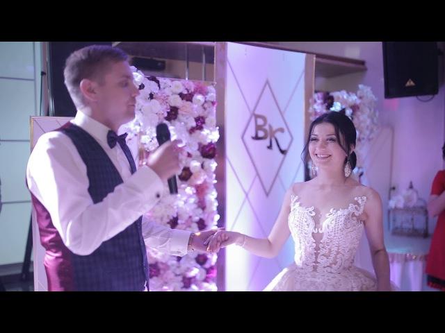 Жених красиво поёт для невесты Песня от жениха