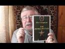 Сравнение книг издательств Ridero, BookVika, Altaspera, YAM Publishing, Mimolet