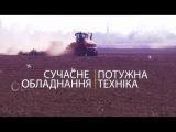 """Програма """" Мрії збуваються """" з Олександром Кривошапко ."""