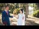 Павел и Кристина 12.08.2017 Видеосъёмка свадьбы Таганрог