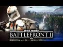 СТРИМ ПЕРВЫЙ ЗАПУСК И ПЛЮШКИ Star Wars Battlefront II