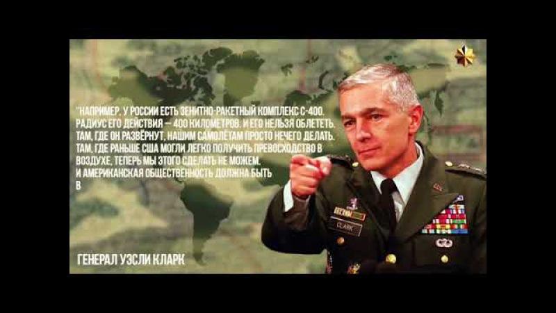 Как устроить конец света американцам. Фрагмент программы Душенов 139