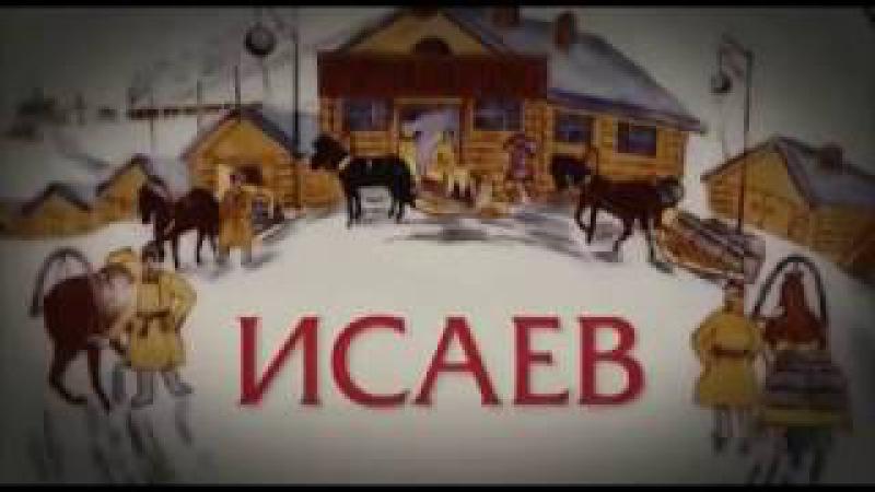Разведчики, ИСАЕВ, Начало деятельности, 1 серия, КЛАССНЫЕ военные фильмы