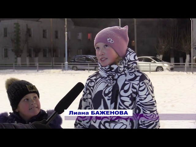 Новости недели 2 декабря 2017 ТВ 5 Приаргунск