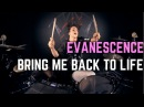 Evanescence - Bring Me To Life Matt McGuire Drum Cover
