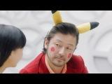 【公式】『ポッ拳 DX』PV ピカチュウの男篇(出演:浅野忠信/芦田愛菜&#