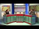 Алена Полынь на ЛДПР ТВ передача Хороший день