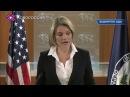 Нойерт критикует Россию за помощь Сирии