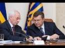 Миф о кровожадном Януковиче создали чтобы снести законную власть